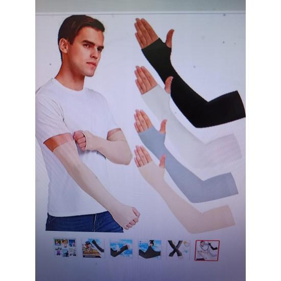 Arm UV protection beige